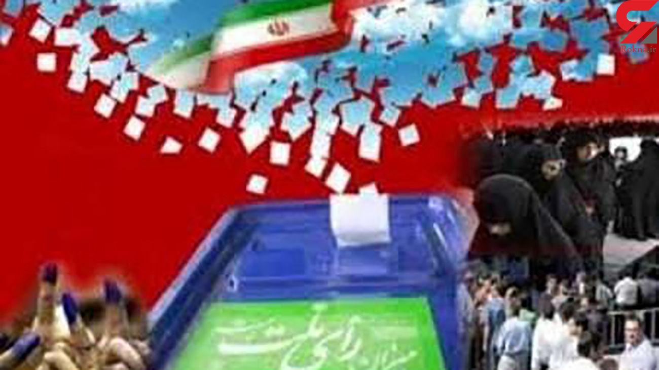 منتظرچهرههای شاخصتر برای انتخابات ۱۴۰۰ باشیم