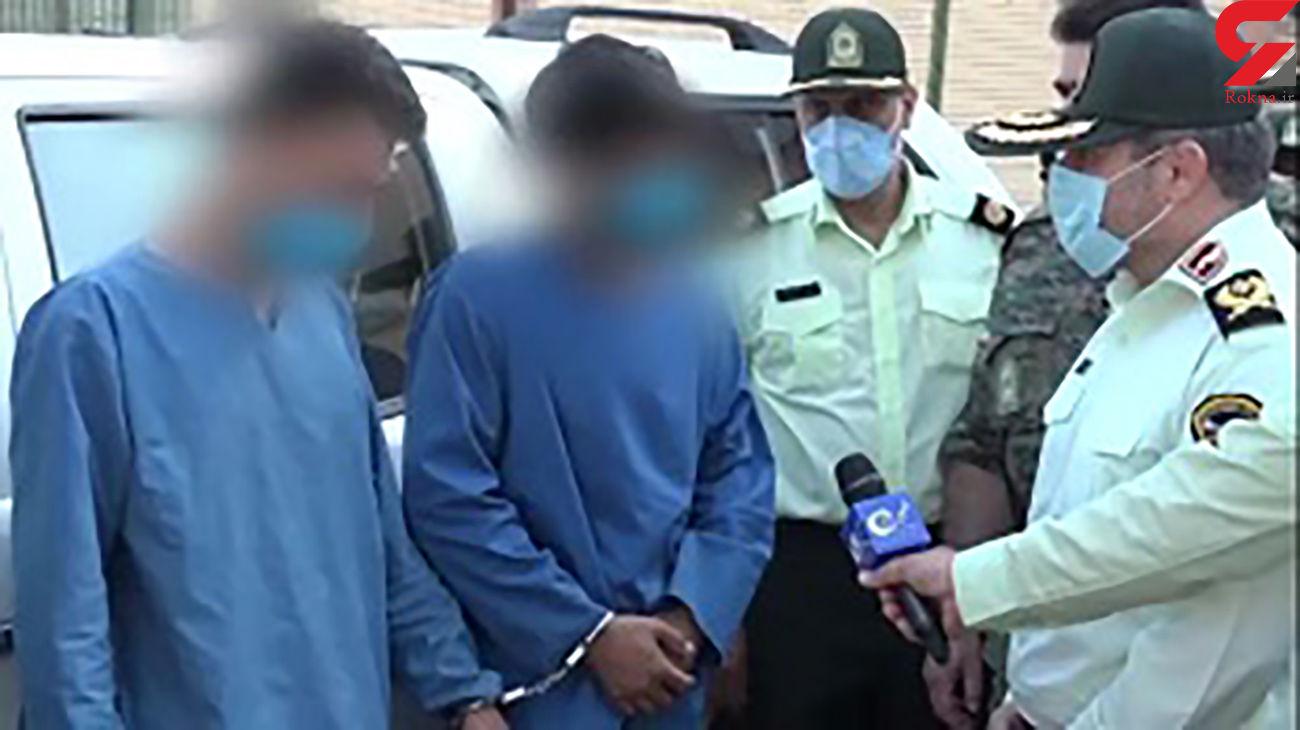 دستگیری سارقان مسلح در لرستان