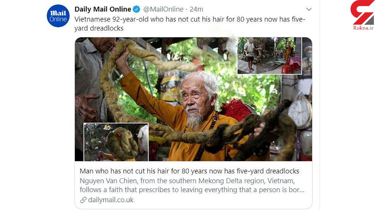 مرد 92 ساله با موهای 4.5 متری همه را شوکه کرد ! + عکس