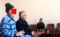 اشک پشیمانی پیرمرد در قتل همسرش