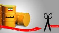 همه اهداف ترامپ از اصرار بر به صفر رساندن صادرات نفت ایران