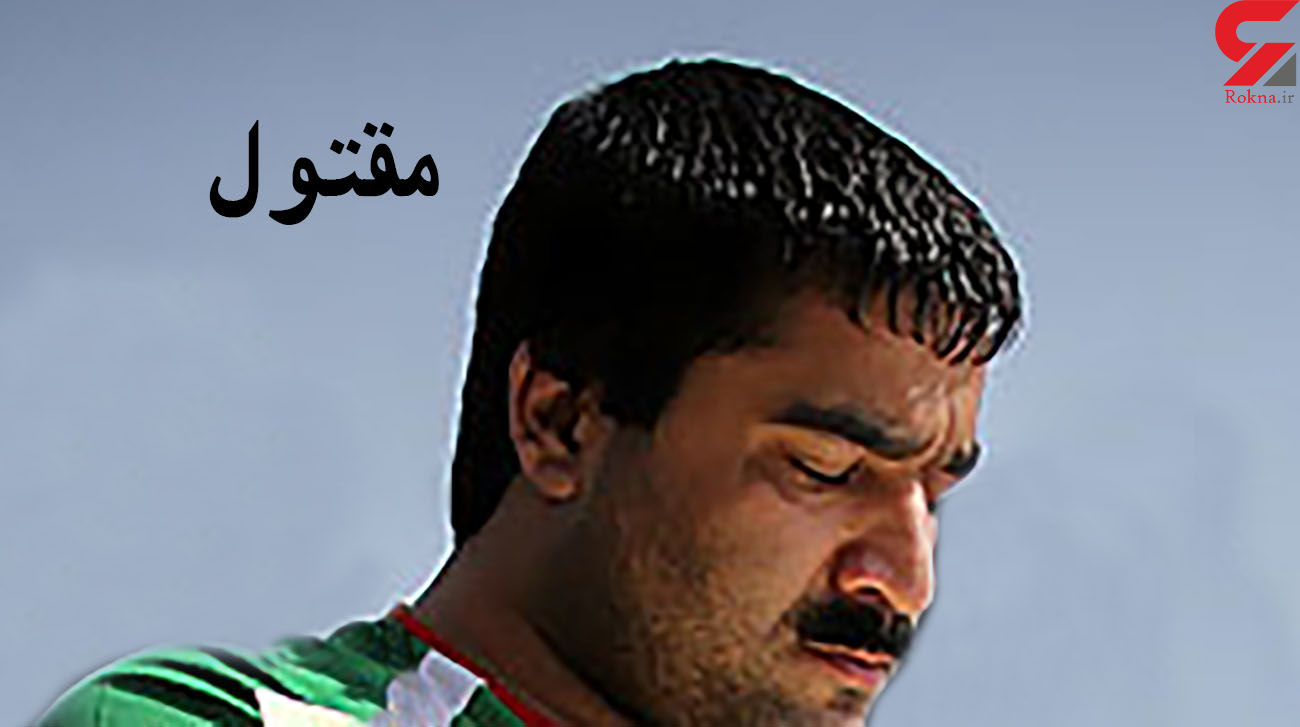 تیرباران شرور آدم ربای معروف در کوچه خندق مشهد +عکس
