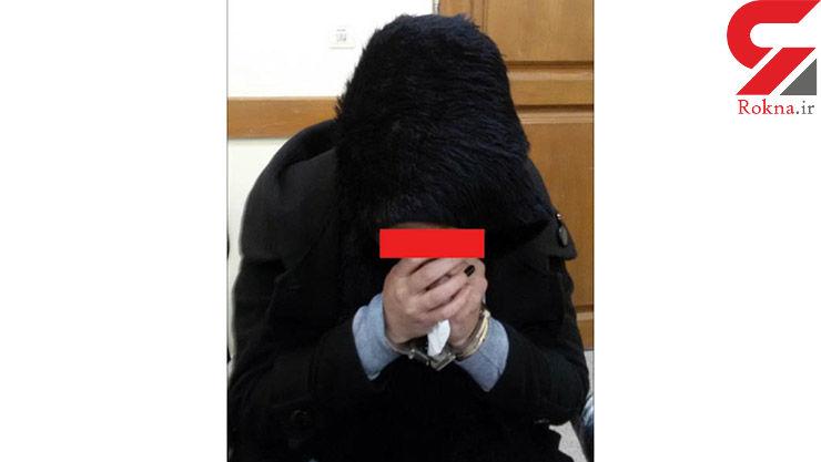 اعتراف عجیب الهام  زن ملایری / او به خاطر قتل سریالی 4 زن و مرد در فرودگاه مشهد دستگیر شد + عکس