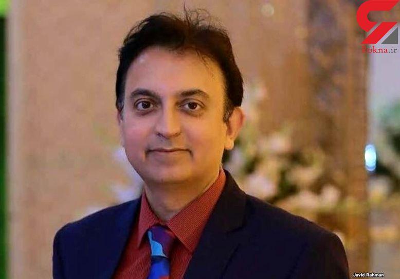 گزارشگر ویژه حقوق بشر ایران معرفی شد