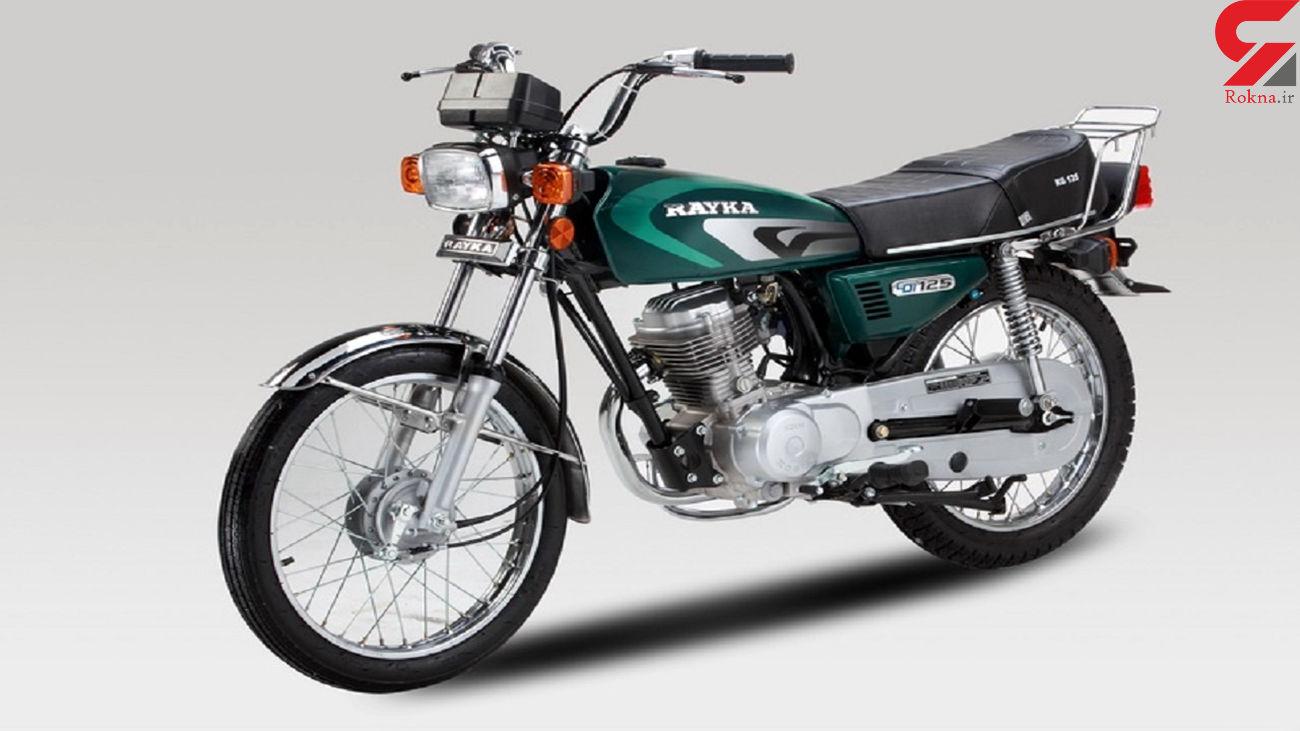 قیمت انواع موتورسیکلت در 27 شهریور + جدول