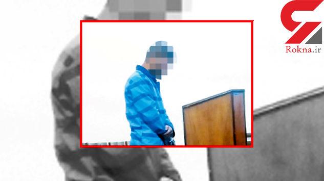 نجات قاتل از اعدام در زندان کرج با فداکاری نامادریش + عکس