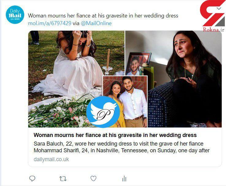 عکس / گریه های دختر ایرانی با لباس عروس در آمریکا / مرد وحشی داماد را کشت
