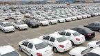 خودروهای داخلی کمی ارزان شدند + لیست قیمت