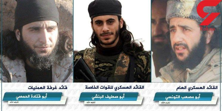کشته شدن 3 فرمانده ارشد گروه تروریستی جیش + عکس 3 ملعون