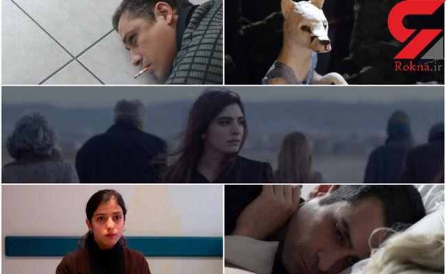 فیلم کوتاه ایرانی وارد رقابت اسکار شد +تصاویر و توضیحات