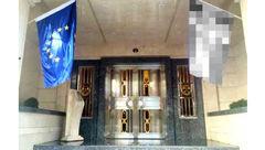 راز عجیب کنسولگری اروپایی در زعفرانیه تهران!