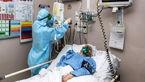 فیلم تکاندهنده از بیمارستان ها بخاطر کرونا / تخت خالی نیست + فیلم
