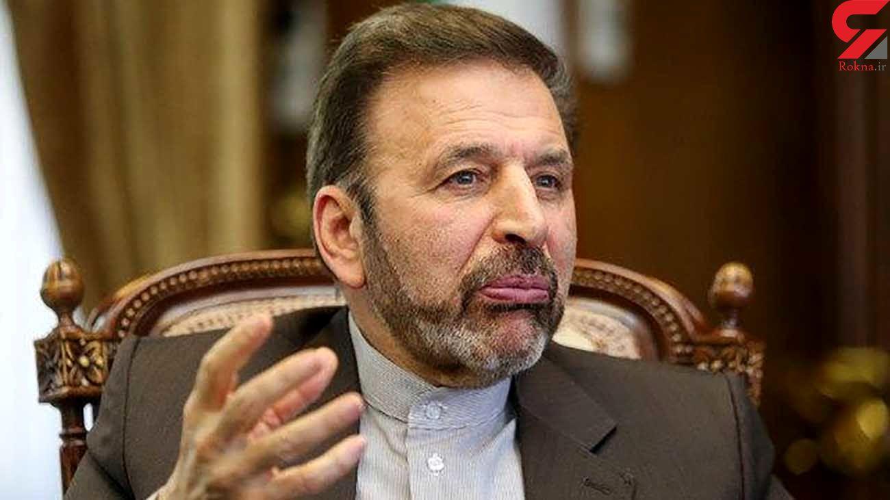 واکنش دفتر رییس جمهوری به شعار مرگ بر روحانی در راهپیمایی 22 بهمن