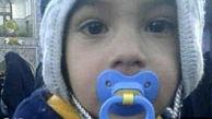 فوری / آزادی پرهام کوچولو از چنگال گروگانگیران / این کودک در اطراف حرم امام رضا(ع) ربوده شده بود + عکس