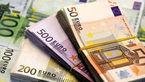 نرخ ۴۷ ارز بین بانکی در ۱۹ اسفند ۹۷/ اسعار خارجی به تعطیلات آخر هفته رفتند + جدول