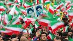 راهپیمایی یوالله ۲۲ بهمن در تهران و سراسر کشور آغاز شد