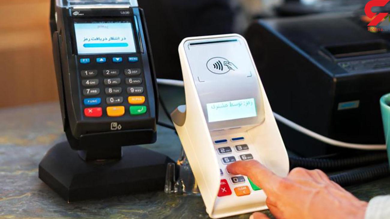 بانک مرکزی 2.5 میلیون کارتخوان را غیرفعال کرد