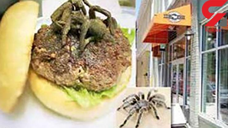 خطرناکترین همبرگر دنیا چه مزه ای دارد؟! + عکس باورنکردنی