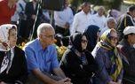 خبر خوب به بازنشستگان در آستانه عید غدیر خم + جزئیات