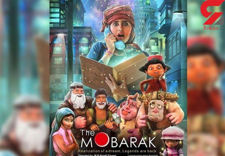 لیست فیلم های سینمایی برای عید فطر در تلویزیون