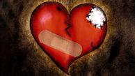 خلوت کثیف شوهرم را با دوست صمیمی ام در قرار عاشقانه دیدم / مریم طلاق خواست