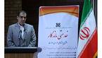 حمایت وزیر بهداشت از دولت دکتر روحانی در حوزه سلامت