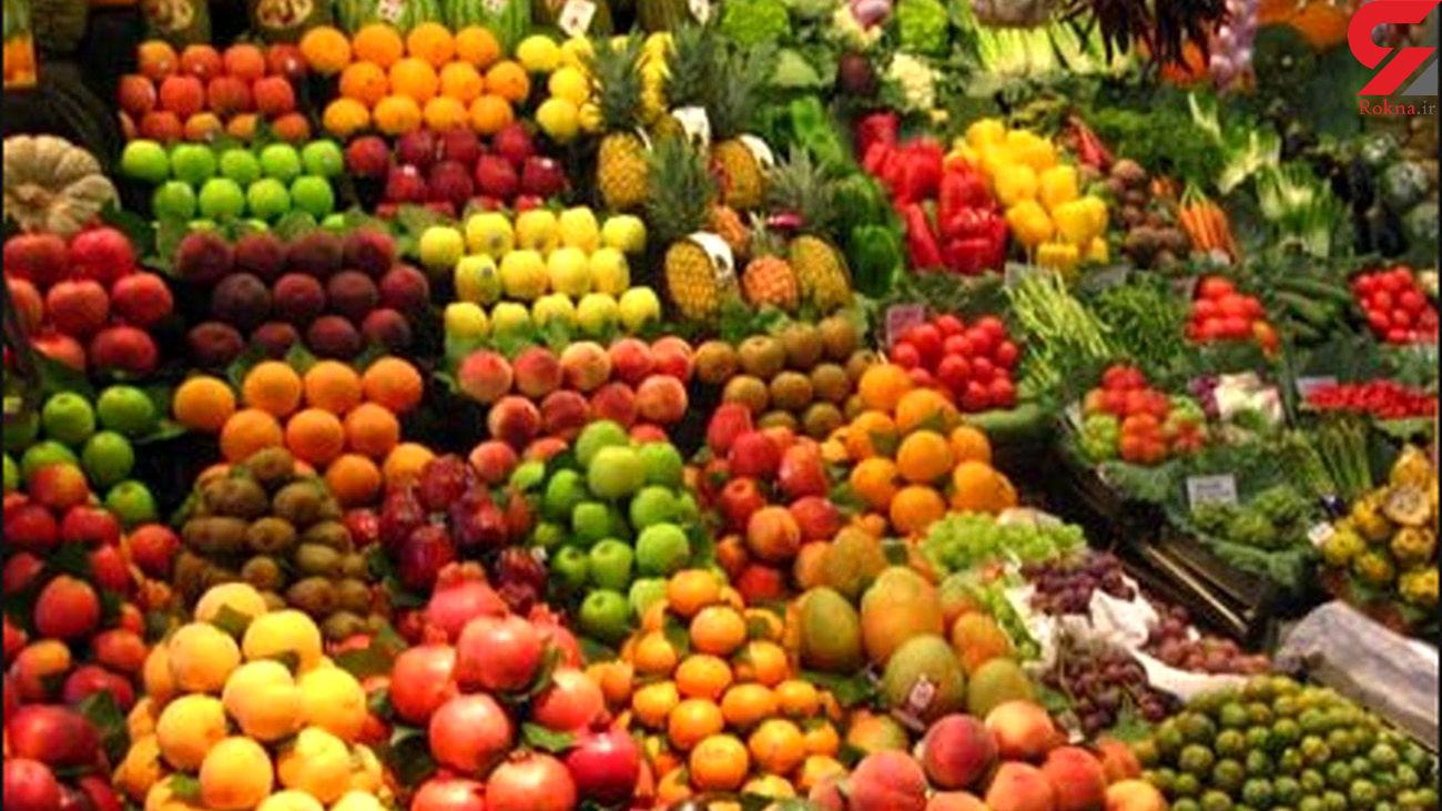 میوه های رکورددار گرانی!