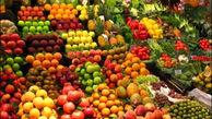 قیمت  میوههای لاکچری در بازار تهران + فیلم