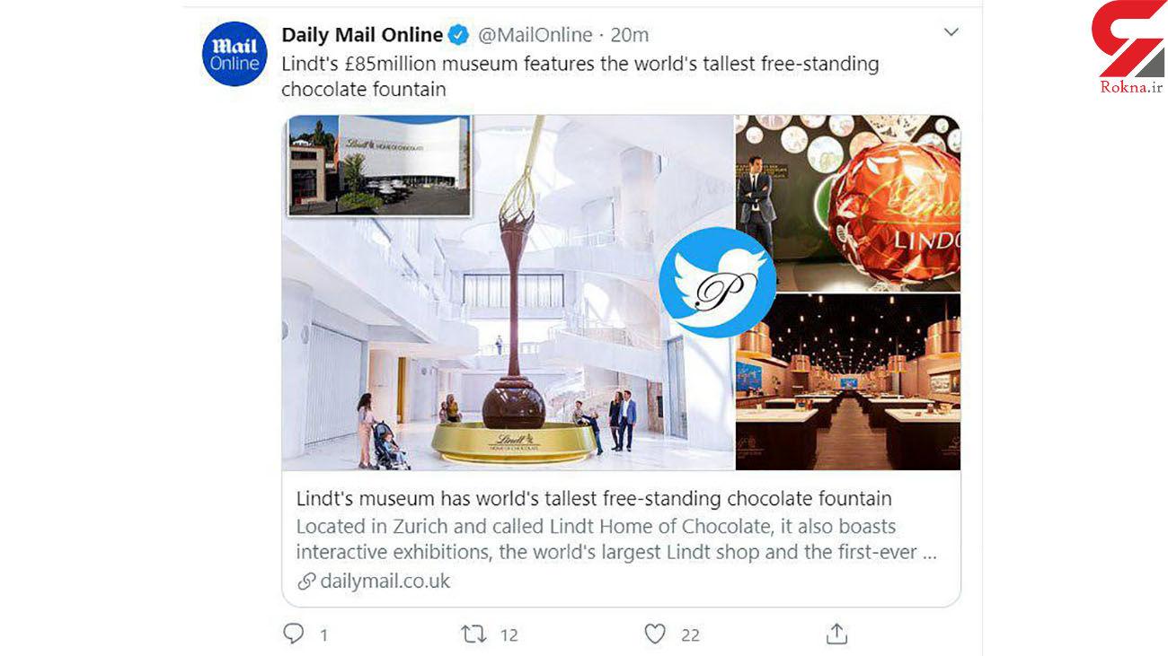 بلندترین فواره شکلاتی جهان در کجاست؟