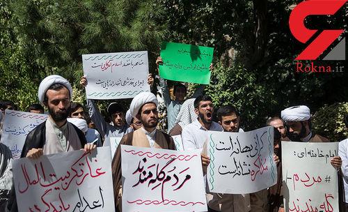 تجمع طلاب حوزه علمیه بازار تهران +عکس