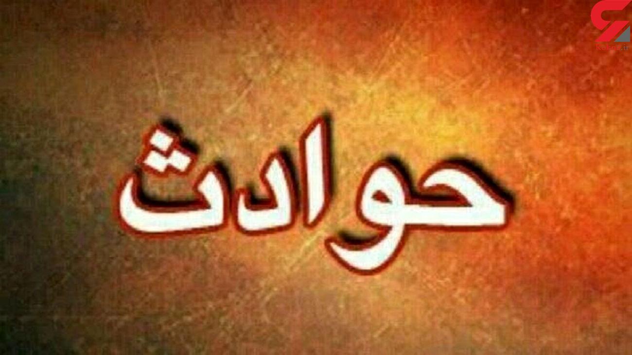 بلای هولناک سر 4 عضو یک خانواده اصفهانی / 2 کودک خردسال چه دیدند؟