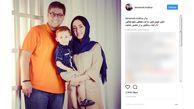 بازیگر معروف در کنار خانواده اش + عکس