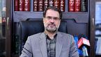 لایحه مبارزه با فساد به زودی به دولت ارسال میشود