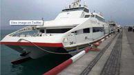 نخستین کشتی پیشرفته گردشگری ایرانی به آب انداخته شد +عکس