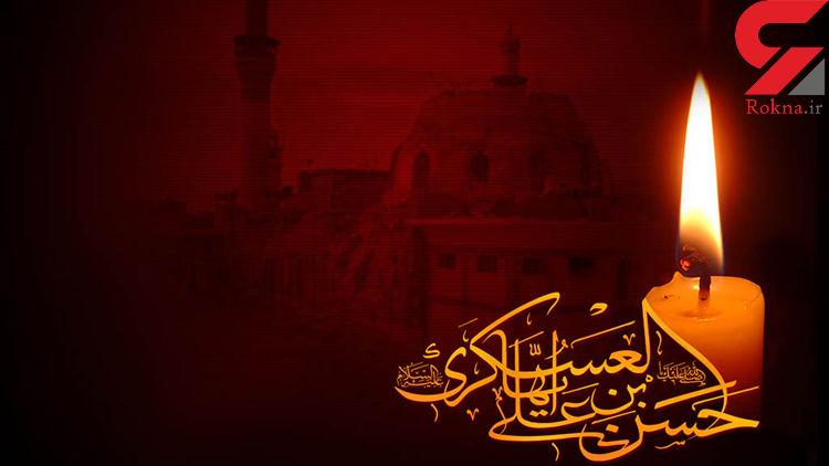 وصایای مهم امام حسن عسکری(ع)به شیعیان / همواره خدا را به یاد آورید