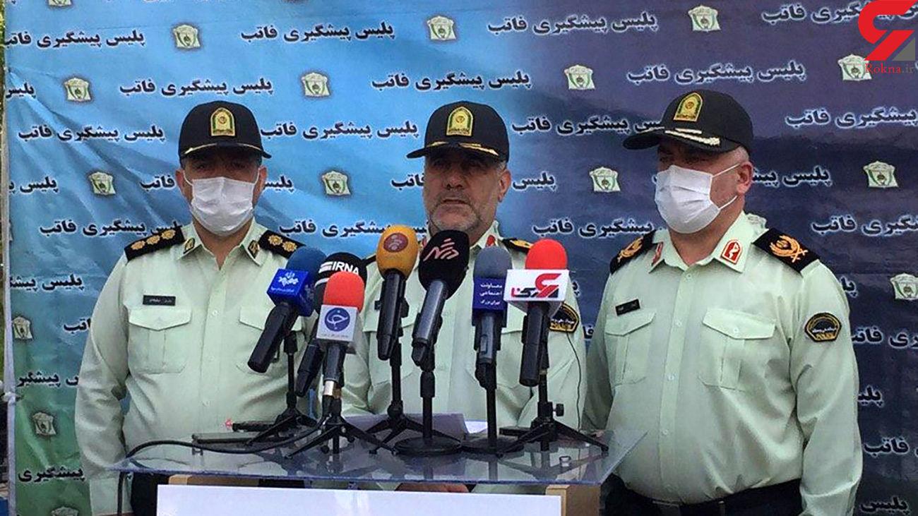 670 تبهکار پایتخت در تله پلیس / جزییات سی و پنجمین طرح رعد پلیس