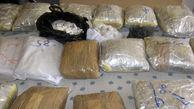 Drug-smuggling gang dismantled in Tabriz