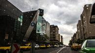 ورود سامانه بارشی به آسمان ایران / وضعیت هوای تهران در دو روز آینده