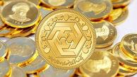 قیمت طلا و سکه امروز سه شنبه یک بهمن