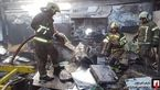 آتش سوزی در انبار لوازم خانگی امین حضور + عکس