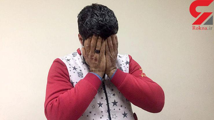 قتل فجیع تازه عروس 18 ساله تهرانی برای انتقام از داماد + عکس