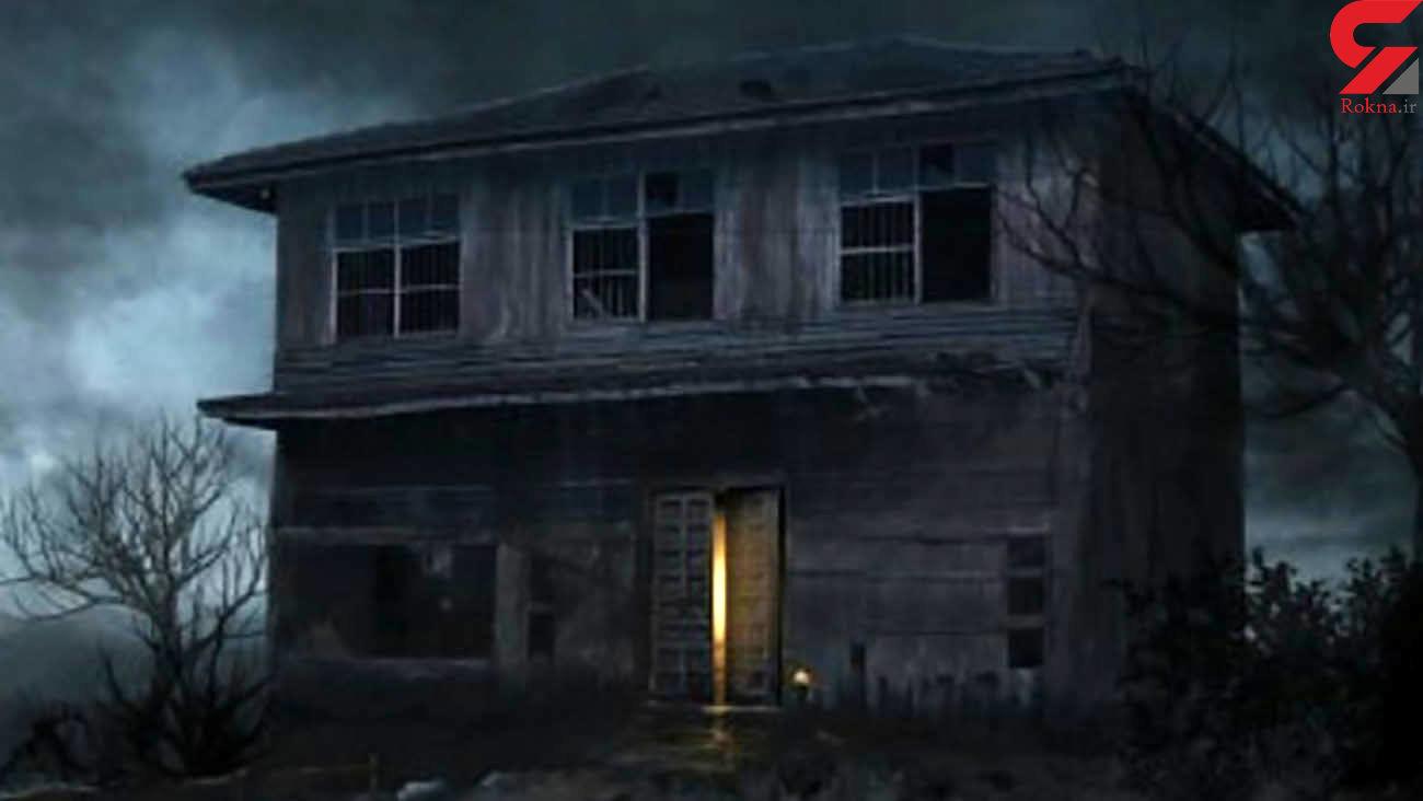 چهارمین شب در خانه ارواح / روح مرا از مرگ نجات داد