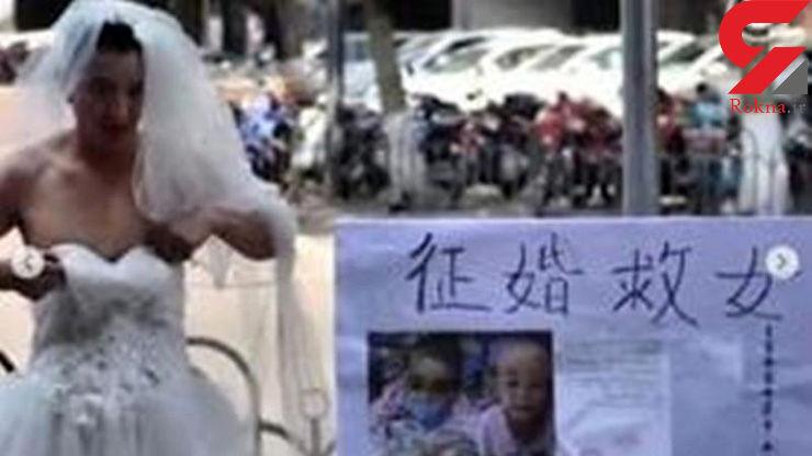 این مرد هر روز لباس عروس می پوشد + عکس ها  /  چین