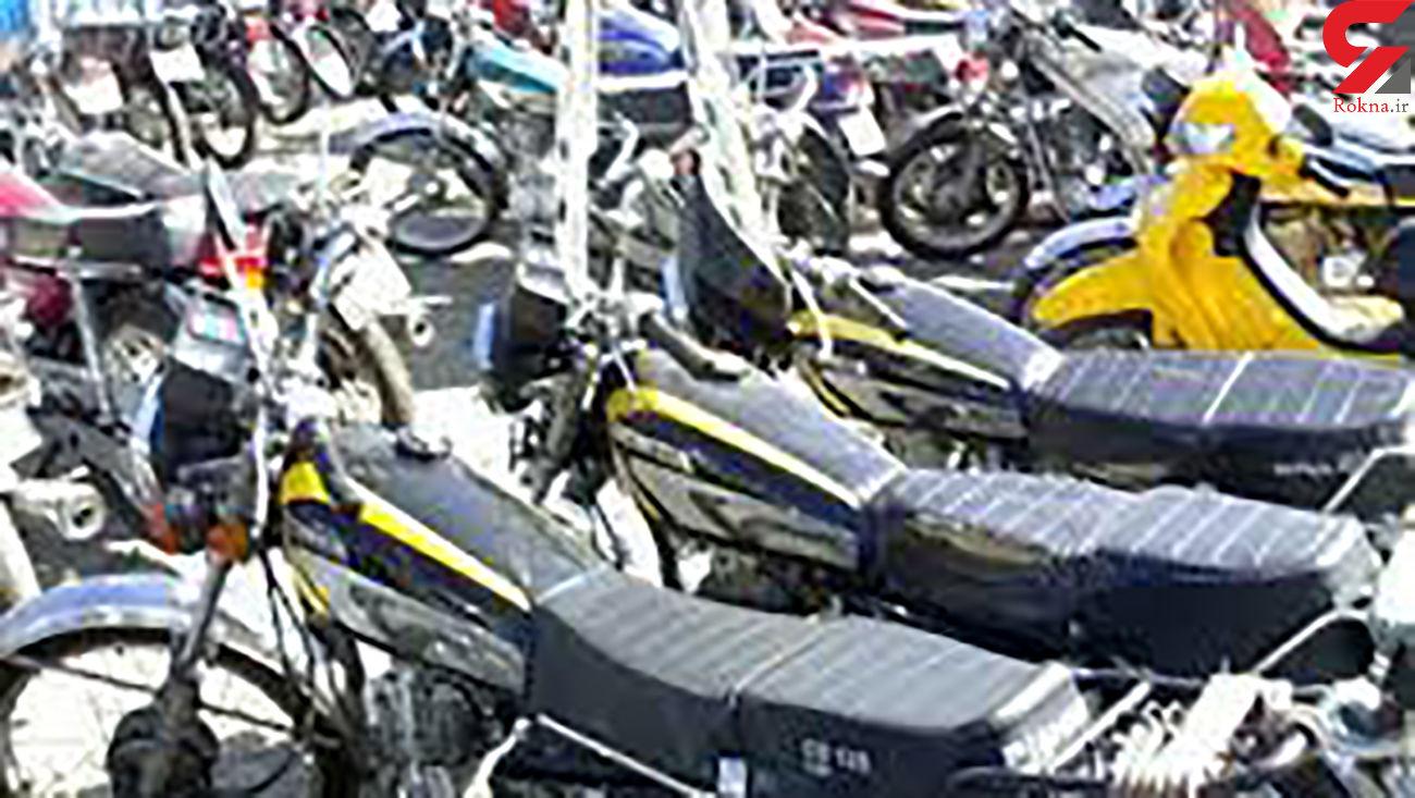 قیمت موتورسیکلت های مختلف در تاریخ 2 مرداد ماه + جدول