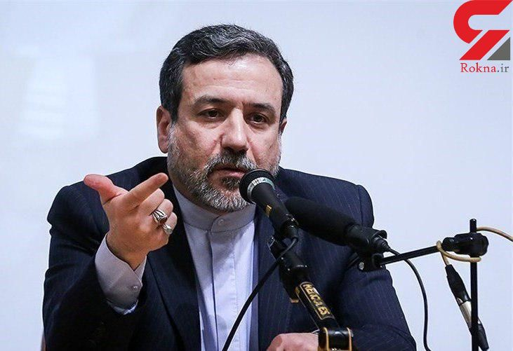 هشدار عراقچی به فرانسه درباره توییت سفیر این کشور در آمریکا