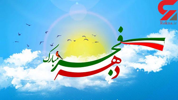 شعار الله اکبر، فردا شب در سراسر کشور طنین انداز می شود: الله اکبر
