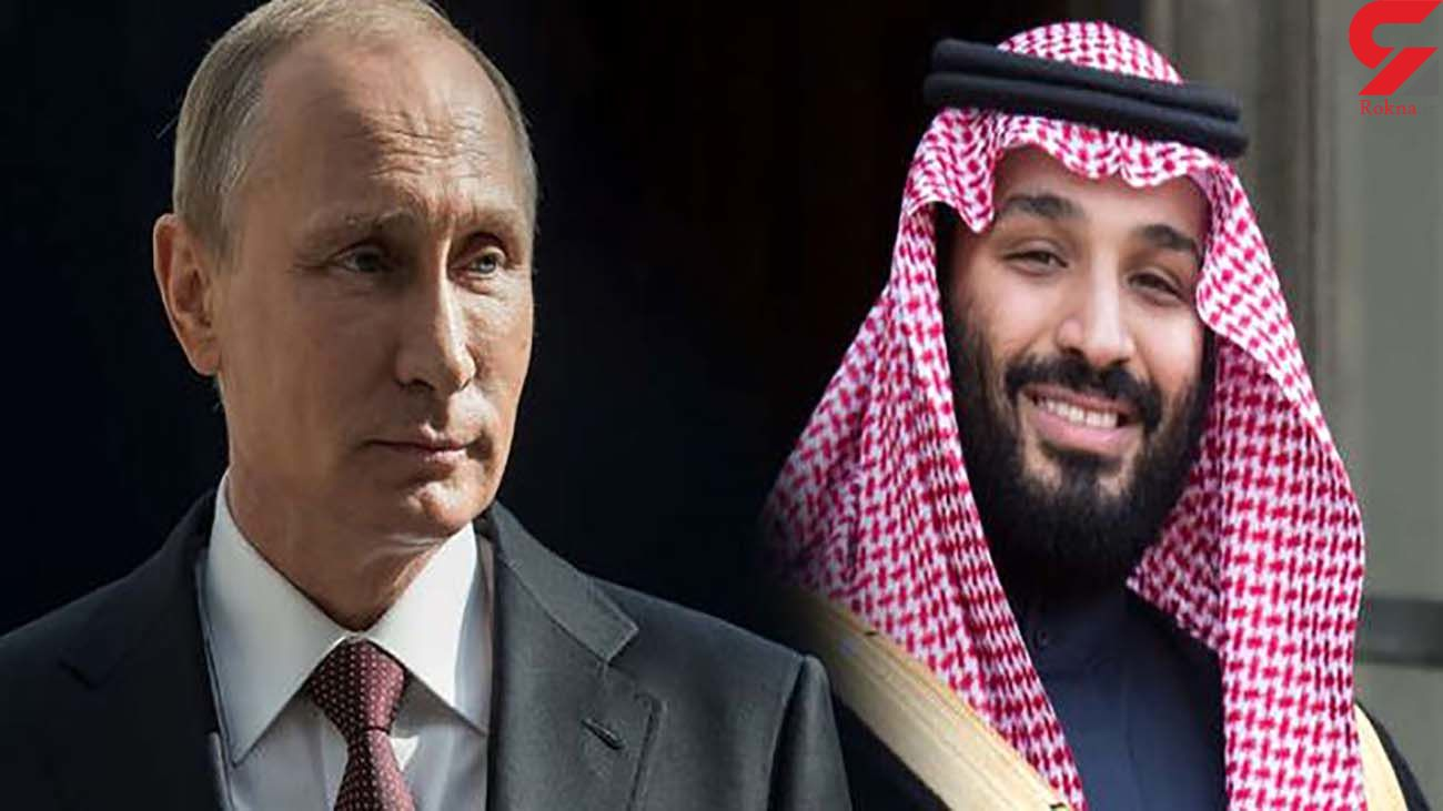 گفتگوی تلفنی پوتین و بن سلمان پیرامون انرژی