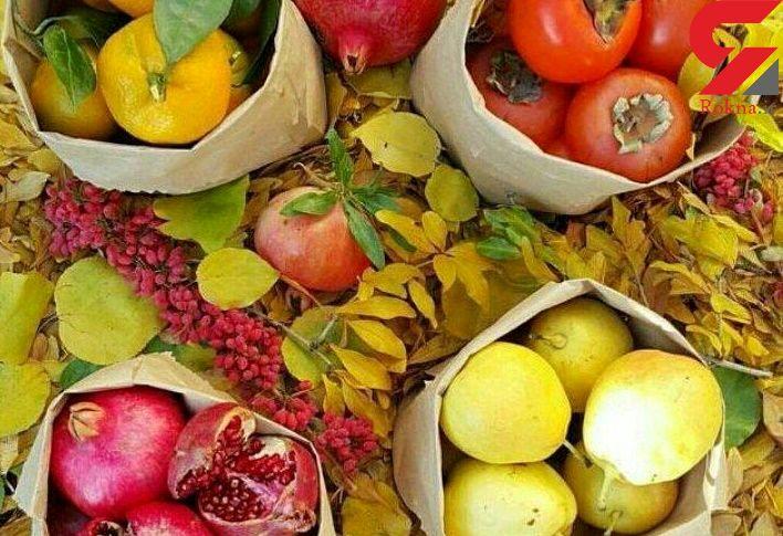 این میوه ها جایگزین آرامبخش هاست