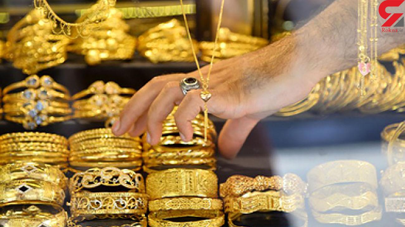 طلا فردا ارزان تر می شود!