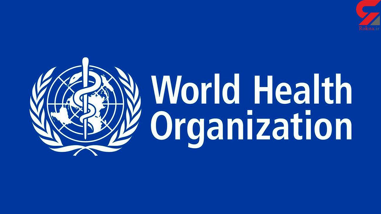 سازمان جهانی بهداشت درباره طولانی شدن همهگیری کرونا هشدار داد